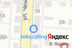 Схема проезда до компании Белка в Альметьевске