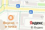 Схема проезда до компании Сток в Альметьевске