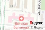 Схема проезда до компании Альметьевская детская городская больница с перинатальным центром в Альметьевске