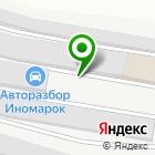Местоположение компании ИнтерАвтоАльянс