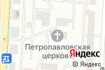 Схема проезда до компании Храм Петра и Павла в Альметьевске