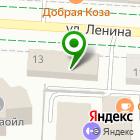 Местоположение компании СТРОЙПРОЕКТНАДЗОР