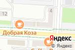 Схема проезда до компании Наши окна в Альметьевске