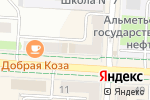 Схема проезда до компании Ютрэйд в Альметьевске