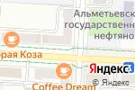 Схема проезда до компании Paradise в Альметьевске