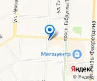 Финико, Альметьевск