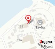 Уголовно-исполнительная инспекция УФСИН России по Республике Татарстан