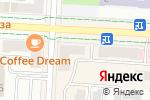 Схема проезда до компании Grandi в Альметьевске
