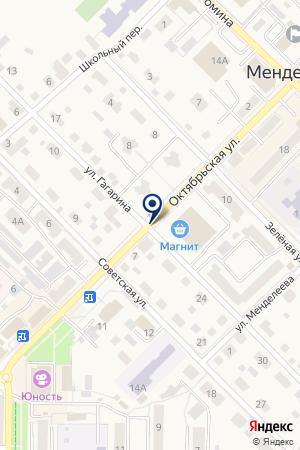 МАГАЗИН ДЕТСКИХ ТОВАРОВ ИДЕАЛ на карте Менделеевска