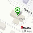 Местоположение компании Архитектурно-проектная мастерская-13