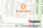 Схема проезда до компании Территория Роста в Альметьевске