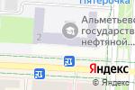 Схема проезда до компании ЦЕНТР ЛИЦЕНЗИРОВАНИЯ И СЕРТИФИКАЦИИ в Альметьевске