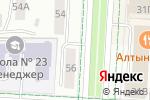 Схема проезда до компании Япония в Альметьевске