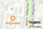 Схема проезда до компании Color в Альметьевске