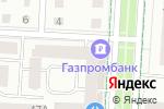 Схема проезда до компании Стимул+ в Альметьевске