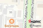 Схема проезда до компании Альметьевская мемориальная компания в Альметьевске