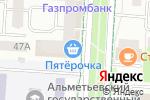 Схема проезда до компании ILINI в Альметьевске