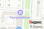 Схема проезда до компании Газпромбанк в Альметьевске