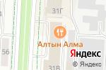 Схема проезда до компании Управление Пенсионного фонда России в Альметьевском районе и г. Альметьевске в Альметьевске