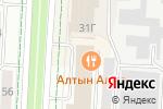 Схема проезда до компании Магнит в Альметьевске