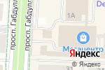 Схема проезда до компании Фасончик в Альметьевске