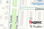 Схема проезда до компании Школа лидерства в Альметьевске