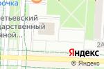 Схема проезда до компании Большой казан в Альметьевске