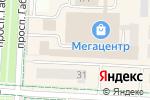 Схема проезда до компании Магазин хозтоваров в Альметьевске