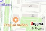 Схема проезда до компании Валенсия в Альметьевске