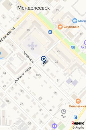 ПРОДОВОЛЬСТВЕННЫЙ МАГАЗИН ЛЯЙСАН на карте Менделеевска