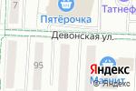 Схема проезда до компании Приоритет в Альметьевске
