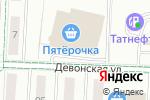 Схема проезда до компании Эссен в Альметьевске
