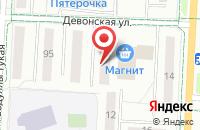 Схема проезда до компании Юго-Восточная Торгово-Промышленная Палата в Альметьевске