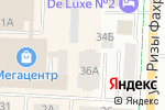 Схема проезда до компании Олан в Альметьевске