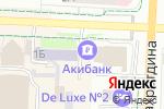 Схема проезда до компании АКИБАНК, ПАО в Альметьевске