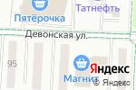 Схема проезда до компании Лагуна в Альметьевске