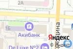 Схема проезда до компании Кулинария в Альметьевске