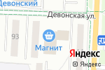 Схема проезда до компании Центр в Альметьевске