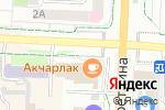 Схема проезда до компании ЛОМБАРД! в Альметьевске