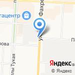 ПРОСТО МОЛОКО на карте Альметьевска
