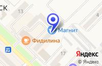 Схема проезда до компании ДЕТСКИЙ САД № 8 в Менделеевске