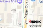 Схема проезда до компании Мастер-Класс в Альметьевске