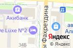 Схема проезда до компании Стиль в Альметьевске