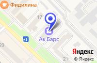 Схема проезда до компании МЕНДЕЛЕЕВСКИЙ ФИЛИАЛ РОСГОССТРАХ-ТАТАРСТАН в Менделеевске