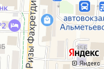 Схема проезда до компании Юлдаш в Альметьевске