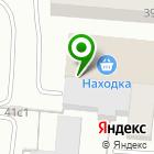 Местоположение компании Табыш