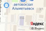 Схема проезда до компании Колледж в Альметьевске