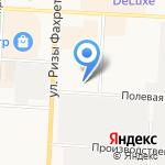 АИСК-ДОМСТРОЙ на карте Альметьевска
