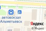 Схема проезда до компании СОФиКО в Альметьевске