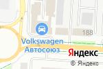 Схема проезда до компании Volkswagen в Альметьевске